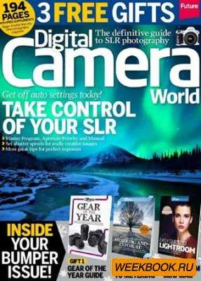 Digital Camera World - January 2013