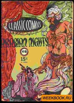 Classics illustrated - Arabian Nights