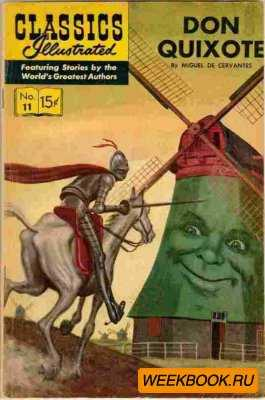 Classics illustrated - Don Quixote