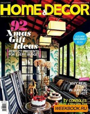 Home & Decor - December 2012 (Singapore)