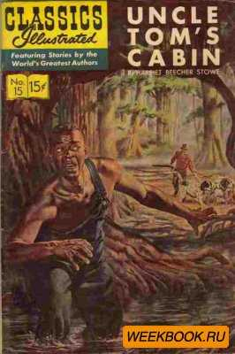 Classics illustrated - Uncle Tom's Cabin