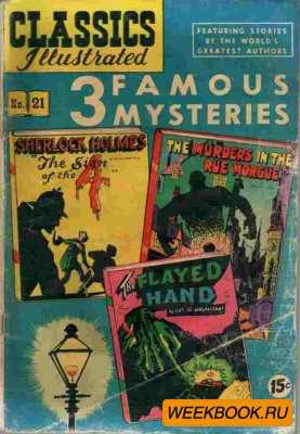 Classics illustrated - 3 Famous Mysteries.