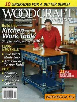 Woodcraft - December 2009/January 2010 (No.32)