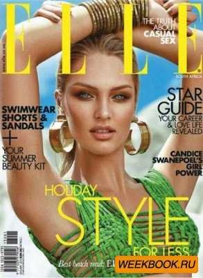 Elle - January 2013 (South Africa)