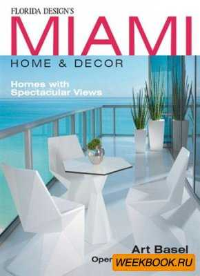 Florida Design's Miami Home & Decor - Vol.8 No.3