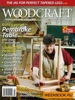 Woodcraft - June/July 2010 (No.35)