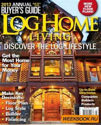 Log Home Living - Buyer's Guide 2013