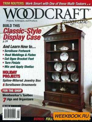 Woodcraft - December 2008/January 2009 (No.26)
