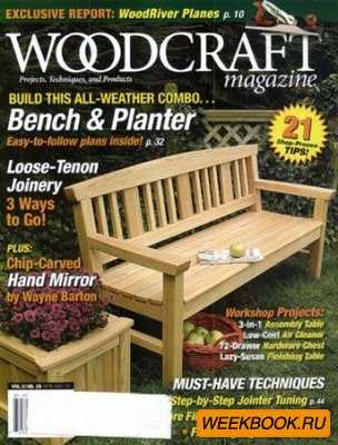 Woodcraft - April/May 2009 (No.28)