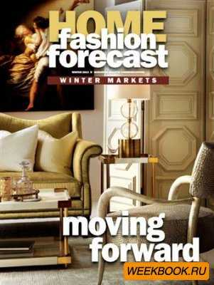 Home Fashion Forecast - Winter 2013