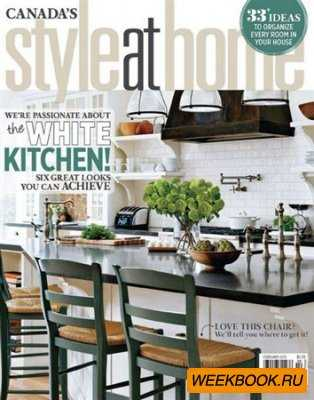 Style At Home - February 2013 (Canada)
