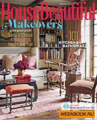 House Beautiful - February 2013 (US)