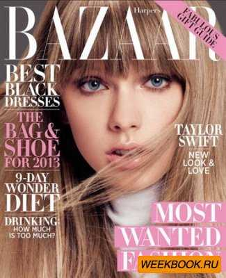 Harpers Bazaar - January 2013 (US)