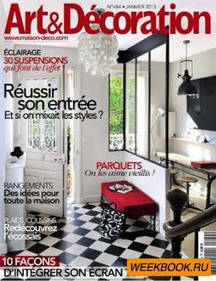 Art & Decoration - Janvier 2013 (No.484)