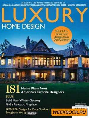Luxury Home Design - Issue HWL 22 (2012)