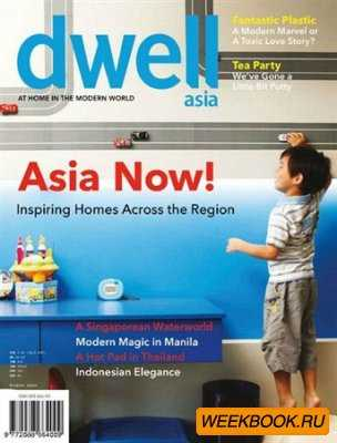 Dwell - July/August 2011 (Asia)