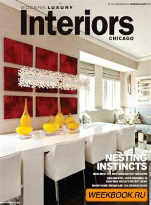 Modern Luxury Interiors - Winter 2013 (Chicago)