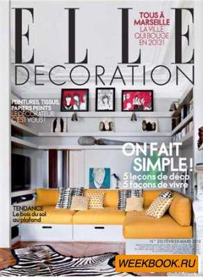 Elle Decoration - Fevrier/Mars 2013 (France)