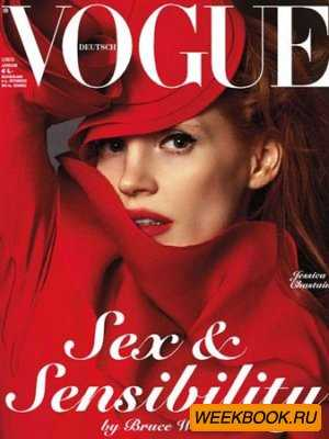 Vogue - Januar 2013 (Deutsch)