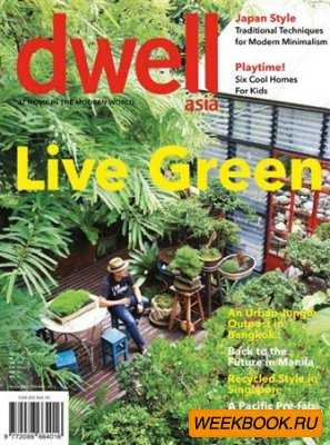 Dwell - September/October 2011 (Asia)