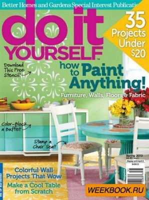 Do It Yourself - Spring 2013