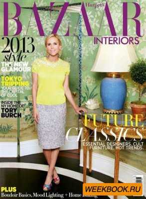 Harper's Bazaar Interiors - January/February 2013