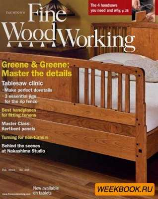 Fine Woodworking - February 2013 (No.231)