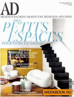 AD Architectural Digest - Fevrier/Mars 2013 (France)