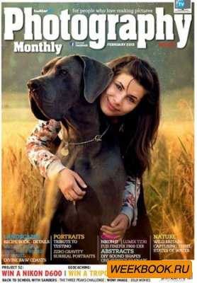 Photography Monthly - February 2013
