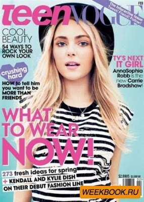 Teen Vogue - February 2013 (US)