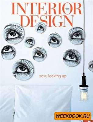Interior Design - January 2013