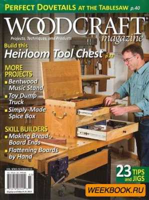 Woodcraft - February/March 2013 (No.51)