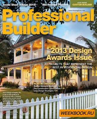 Professional Builder - January 2013