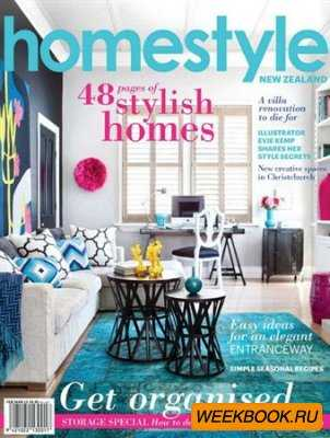 HomeStyle - February/March 2013