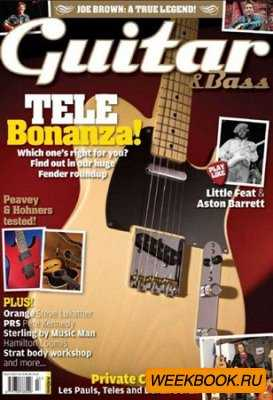 Guitar & Bass - March 2013
