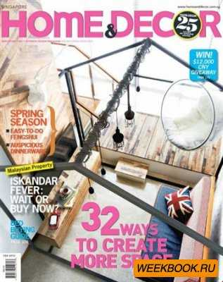 Home & Decor - February 2013 (Singapore)