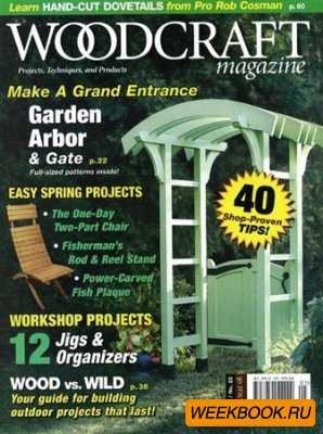 Woodcraft - April/May 2008 (No.22)