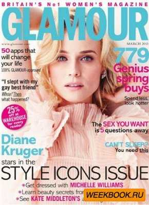 Glamour - March 2013 (UK)