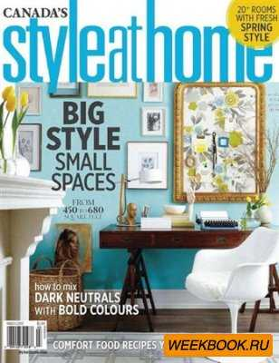 Style at Home - March 2013 (Canada)