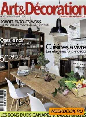 Art & Decoration - Fevrier/Mars 2013