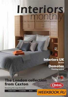 Interiors Monthly - February 2013