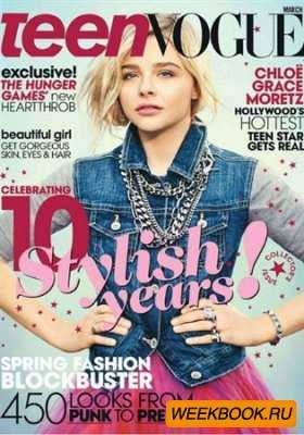 Teen Vogue - March 2013 (US)