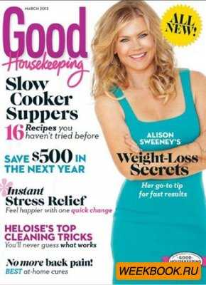 Good Housekeeping - March 2013 (US)