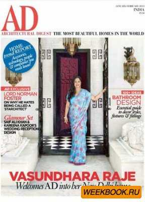 Architectural Digest - January/February 2013 (India)