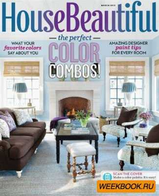 House Beautiful - March 2013 (US)
