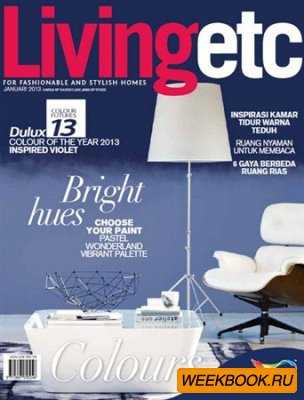 Livingetc - January 2013 (Indonesia)