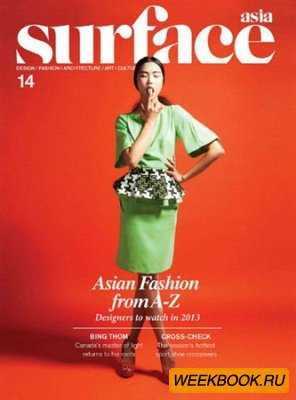 Surface Asia - No.14 2013