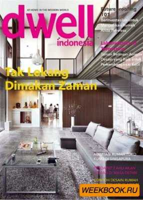 Dwell - September/December 2012 (Indonesia)