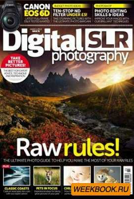 Digital SLR Photography - March 2013