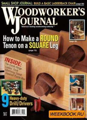 Woodworker's Journal - April 2013